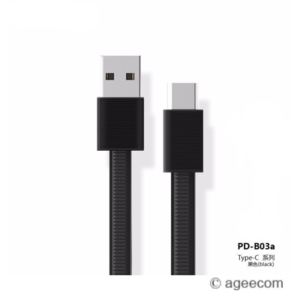 Kabel Data Android
